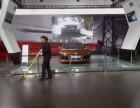 重庆保洁 渝北区保洁 重庆国博中心车展保洁
