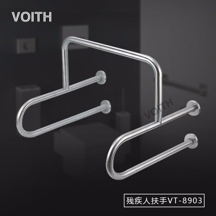 残疾人房小便器不锈钢扶手VT-8803 福伊特品牌深圳厂家