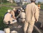 沙坪坝管道疏通 高压清洗 化粪池清理