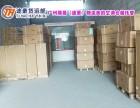 广州荔湾区物流公司