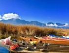 【亲爱的客栈】12月23、24、29日西昌泸沽湖探秘之旅双飞六日