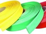 耐高低压热收缩连续母排保护套管 优质热缩母排套管
