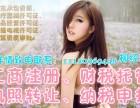 我在上海注册一家外资公司要花多少钱