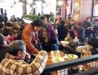 76人老烩面从外到内全都是老郑州的味道