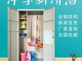 石家庄304卫生间保洁柜