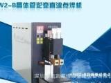 ,批发金刚HFW2高频逆变直流精密点焊机