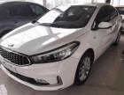 转让 轿车 起亚K3 2016款 1.6L 自动GLS