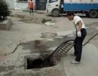 上海闸北区管道疏通价格-管道清洗报价-专业疏通公司