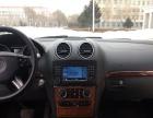 奔驰GL级2007款 GL 450 4.7 自动 美规版(进口)