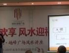 大庆国家一级风水师李吉风水选址设计布局调理