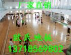 新疆专业供应舞蹈房地胶,舞蹈房地胶厂家