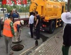 汉阳区管道疏通公司AA 专业可靠
