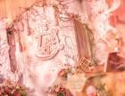 佛山曦遇婚礼定制 创意婚礼 商业年会 婚礼摄影 婚礼化妆