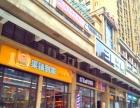 小区转角商铺、超大开间《层高6米》全业态