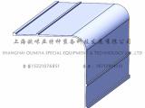 上海欧咪亚汽车配件品质,十年专业,质量高售后服务好的货车铰链