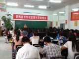 云南设计学校,PS培训,昆明cad培训,昆明3D培训