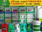 潍坊金美途玻璃水生产设备新款设备双11大优惠