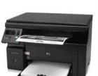 哈尔滨惠普打印机传真机 哈尔滨维修点硒鼓加粉维修