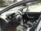 2013款标致4081.6L 手动舒适版CNG