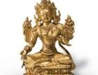 哪里拍卖鎏金藏传佛像有保障