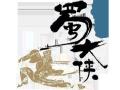 郑州蜀大侠官网-蜀大侠火锅加盟费用-蜀大侠火锅怎么加盟