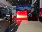 企业年会晚会 活动庆典 桁架背景舞台搭建 LED屏,物料租赁