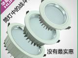 超薄led筒灯 led面板灯 筒灯 led商业照明筒灯 质保3年