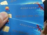 青岛高价回收中石化充值卡,中石化中石油加油卡,金盾加油卡