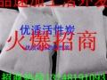 手工活外发 食品包装袋加盟老百姓在家创业好选择