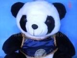 熊猫玩具熊猫毛绒玩具*熊猫毛绒公仔中国特