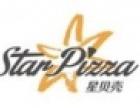 星贝壳披萨加盟