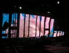 衢州LED显示屏生产安装制作