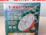 三龙1度神灯LED家用节能灯sl999橙色新款三龙牌遥控一度神灯