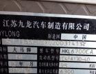 九龙商务车 九龙A5 95ps 国四 19座 10万公里