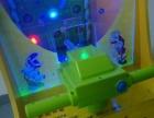 炮打僵尸儿童娱乐设施投币打珠子游戏机亲子游艺机