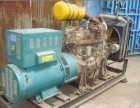 阳江回收二手发电机 收购二手发电机 发电机中央空调回收
