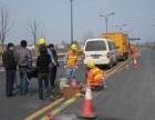马街专业疏通下水道 专业清洗抽粪清理有限公司