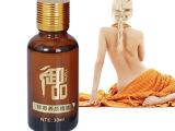 女性私处护理精油 臀部护理按摩复方精油 卵巢保养 排毒止痒
