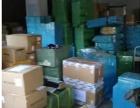 广东跨境电商小包货运台湾,集运快递到台湾