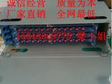 满配 48芯ODF光纤配线架 含电信级FC或SC法兰束状尾纤 熔接单元箱