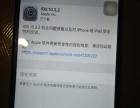 iPhone6Plus低价转让