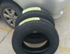 个人205/65/r15/94H建大汽车轮胎