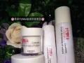 深圳市誉美护肤品有限公司加盟 化妆品