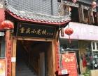 重庆小龙坎火锅有哪些加盟优势,重庆小龙坎火锅市场大不大?