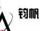 乐山网站建设,专注中小企业网站制作,价格优惠