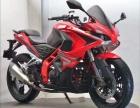 厂家直销各种款式的摩托车 都可以0首付买车