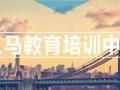 福建省漳州市网络教育招生,漳州市远程教育招生,轻松提升学历
