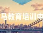 广东省清远市网络教育招生,清远市远程教育招生,轻松提升学历