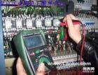 西青电路维修 安装水管 电路安装 电路开关维修打眼