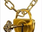 遂宁开锁/开锁价格优惠-质量可靠